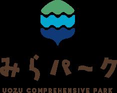 魚津総合公園ウェブサイト